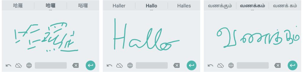 Google_Handwriting_App_1