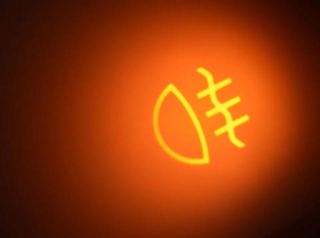 Best Car Accessories Fog Lights